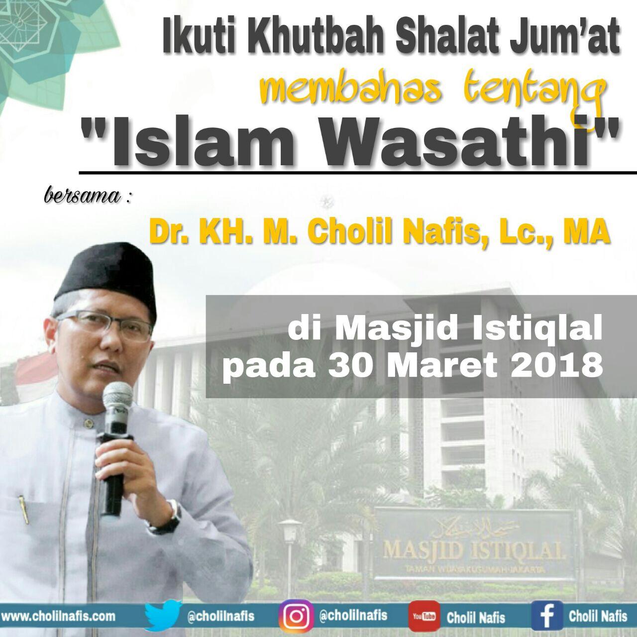 Khutbah Jum'at : Islam Wasathi